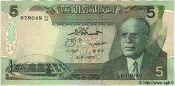 5 Dinars TUNISIE  1972 P.68 pr.NEUF
