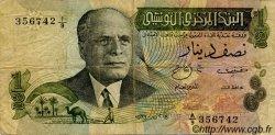 1/2 Dinar TUNISIE  1973 P.69 TB