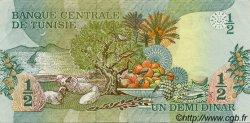 1/2 Dinar TUNISIE  1973 P.69 TTB
