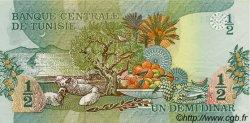 1/2 Dinar TUNISIE  1973 P.69 SUP+