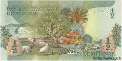 1/2 Dinar TUNISIE  1973 P.69 NEUF