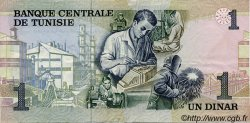 1 Dinar TUNISIE  1973 P.70 TTB