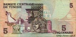 5 Dinars TUNISIE  1973 P.71 TB
