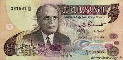 5 Dinars TUNISIE  1973 P.71 TTB