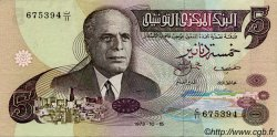 5 Dinars TUNISIE  1973 P.71 pr.SUP