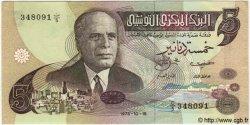 5 Dinars TUNISIE  1973 P.71 SPL