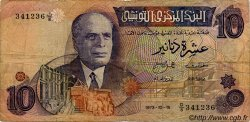10 Dinars TUNISIE  1973 P.72 B+