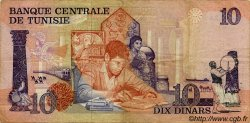 10 Dinars TUNISIE  1973 P.72 TB+