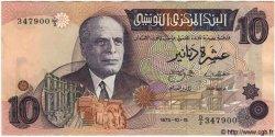 10 Dinars TUNISIE  1973 P.72 SPL