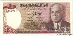 1 Dinar TUNISIE  1980 P.74 pr.NEUF
