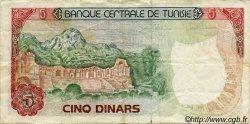 5 Dinars TUNISIE  1980 P.75 B