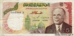 5 Dinars TUNISIE  1980 P.75 TB