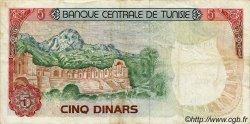 5 Dinars TUNISIE  1980 P.75 TB+ à TTB