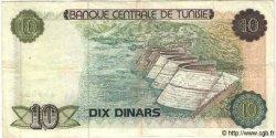 10 Dinars TUNISIE  1980 P.76 TB+ à TTB