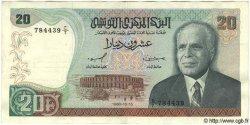 20 Dinars TUNISIE  1980 P.77 TTB