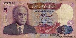 5 Dinars TUNISIE  1983 P.79 pr.TB