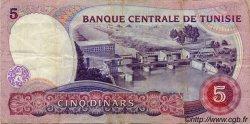5 Dinars TUNISIE  1983 P.79 TTB
