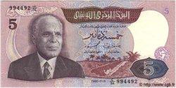 5 Dinars TUNISIE  1983 P.79 SPL