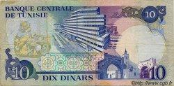 10 Dinars TUNISIE  1983 P.80 TB