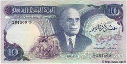 10 Dinars TUNISIE  1983 P.80 TTB+