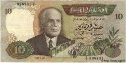 10 Dinars TUNISIE  1986 P.84 TTB