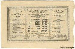 1 Franc TUNISIE  1882 P.--