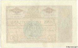 20 Pounds ÉCOSSE  1951 P.094c SUP+