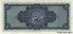 1 Pound ÉCOSSE  1964 P.166c NEUF