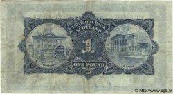 1 Pound ÉCOSSE  1933 P.321 TB+