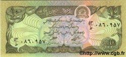 10 Afghanis AFGHANISTAN  1979 P.055a