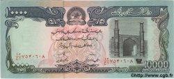 10000 Afghanis AFGHANISTAN  1993 P.063b NEUF