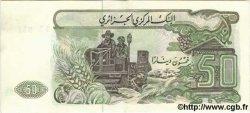 50 Dinars ALGÉRIE  1977 P.130 pr.NEUF