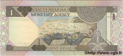 1 Riyal ARABIE SAOUDITE  1984 P.21b NEUF