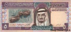 5 Riyals ARABIE SAOUDITE  1983 P.22b NEUF