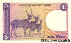 1 Taka BANGLADESH  1984 P.06B SPL