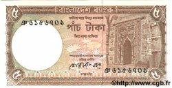 5 Taka BANGLADESH  1983 P.25b SPL