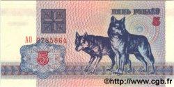 5 Rublei BIÉLORUSSIE  1992 P.04 NEUF