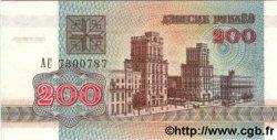 200 Rublei BIÉLORUSSIE  1992 P.09 NEUF