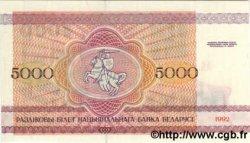 5000 Rublei BIÉLORUSSIE  1992 P.12 NEUF