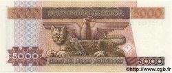 5000 Pesos Bolivianos BOLIVIE  1984 P.168a pr.NEUF