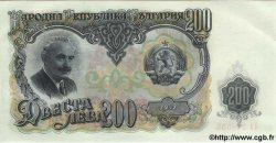 200 Leva BULGARIE  1951 P.087 pr.NEUF
