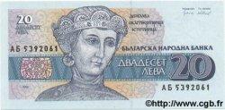 20 Leva BULGARIE  1991 P.100 NEUF
