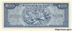 100 Riels CAMBODGE  1970 P.10b NEUF