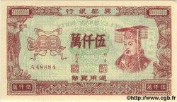 50 000 000 CHINE  1980 P.- NEUF