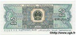 2 Jiao CHINE  1980 P.0882 NEUF