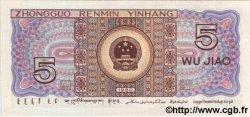 5 Jiao CHINE  1980 P.0883 NEUF