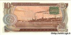 10 Won CORÉE DU NORD  1978 P.20b NEUF