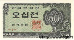 50 Jeon CORÉE DU SUD  1962 P.29 NEUF