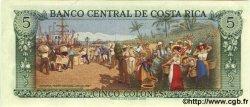 5 Colones COSTA RICA  1989 P.236d