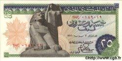 25 Piastres ÉGYPTE  1976 P.047 NEUF